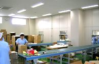化粧品工場